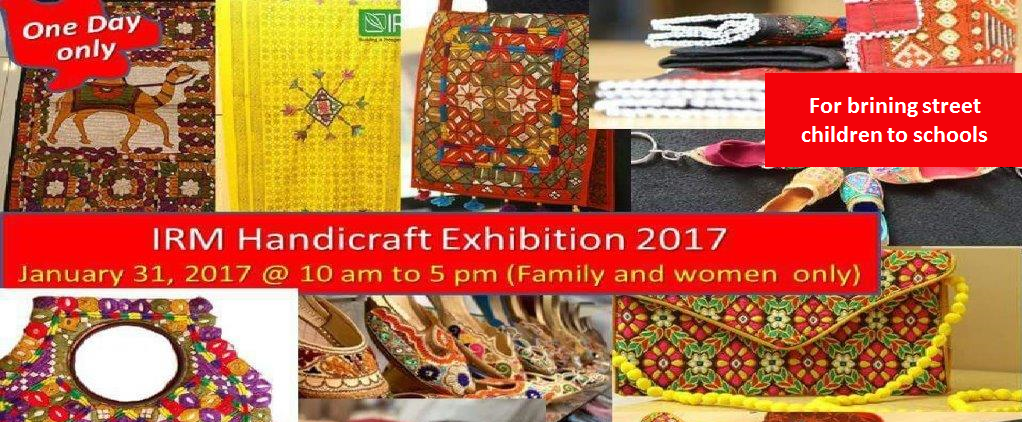 """IRM Exhibition of Local Craftsmanship"""
