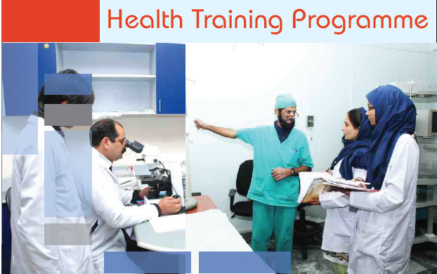 Training on Traditional Birth Attendant (TBA) and Other Health Related Training