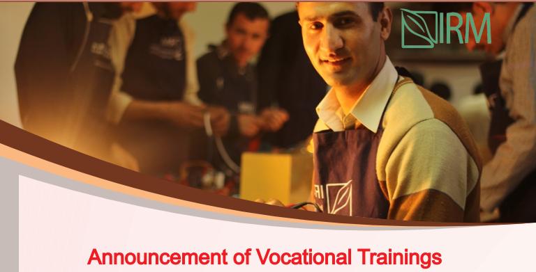 Vocational Training Announcement