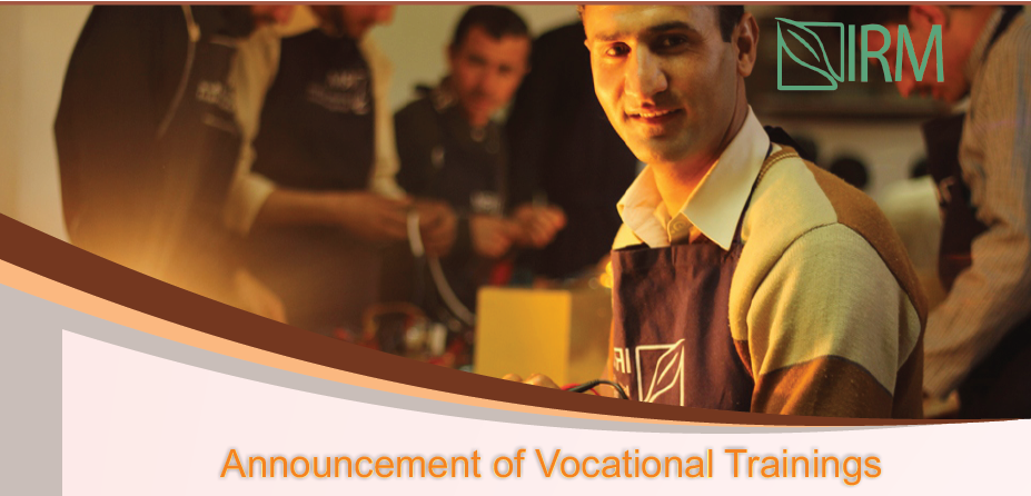 Announcement of Vocational and Technical Skills Training