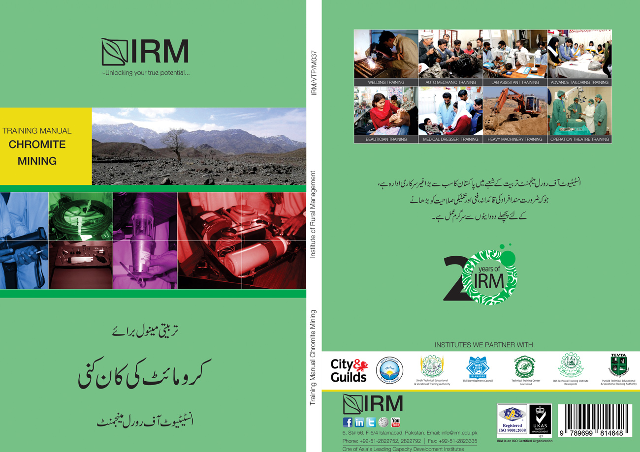 case study irm Managing integrated resources is of extreme importance an irm (integrated resource management) plan is the plan of innovation which foresees larger regional as well.